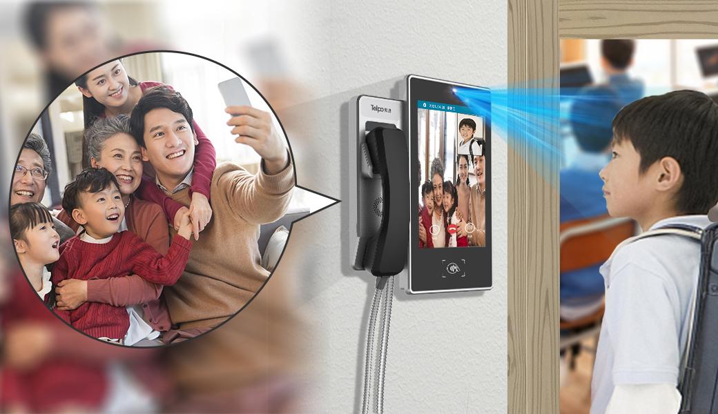 天波校园音视频系统解决方案